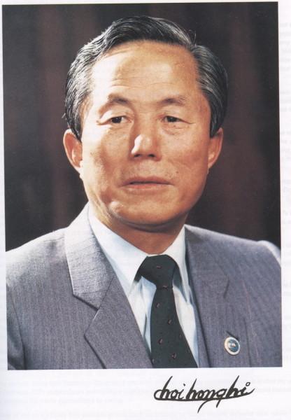 General Choi Hong-Hi