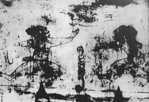 Ancient Korean cave painting